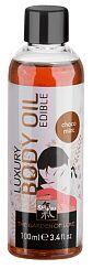 Shiatsu Edible Luxury Body Oil